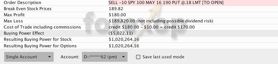 Figure 2: Order details, portfolio margin approval