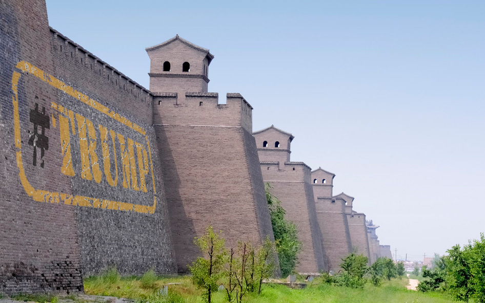 Figure 2: Trump's Mexico wall might look like this.